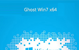 ghost win7 sp1 64位驱动版
