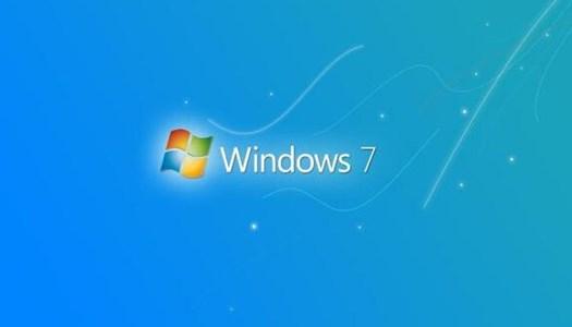 win7系统硬盘版镜像32位