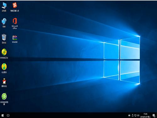 Windows 10极限精简版32位