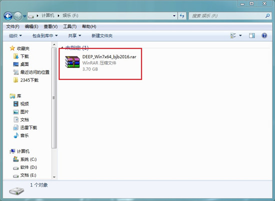 win7镜像文件iso下载(1)