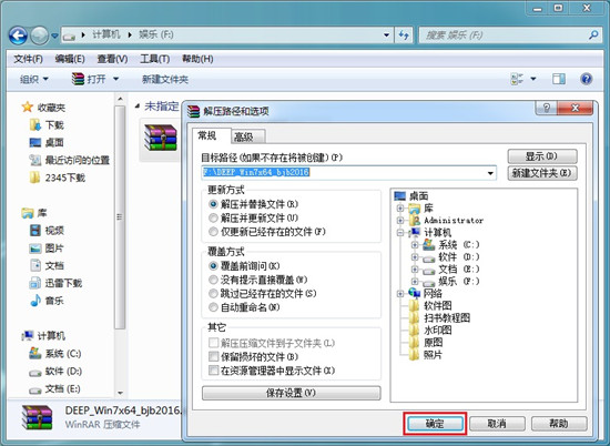 win7镜像文件iso下载(2)