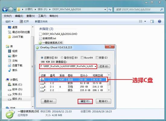 win7镜像文件iso下载(4)