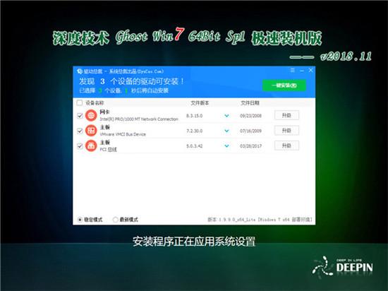 win7镜像文件iso下载(7)