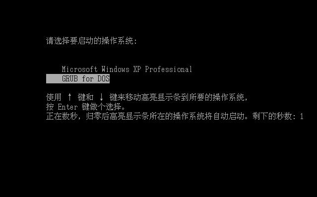 大地系统Win8系统
