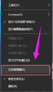 Win10 X64 经典专业版 V2019.06 (永久激活)