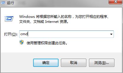 大地系统Win7 64位2019纯净版