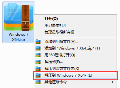 系统之家 win7 64位 纯净版镜像免激活下载 V2020(5)