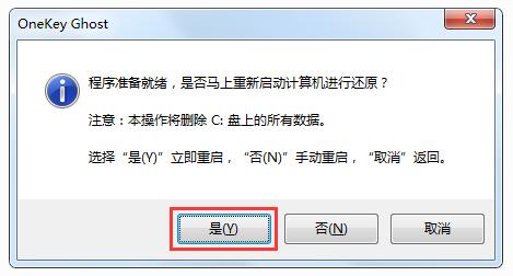 系统之家 win7 64位 纯净版镜像免激活下载 V2020(7)