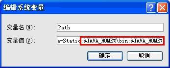 新萝卜家园Win XP sp3稳定纯净版