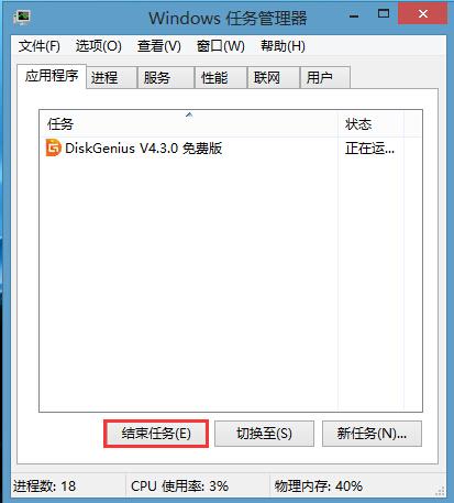 Windows8.1核心版