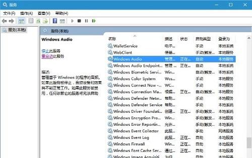 Win8专业版build9600激活