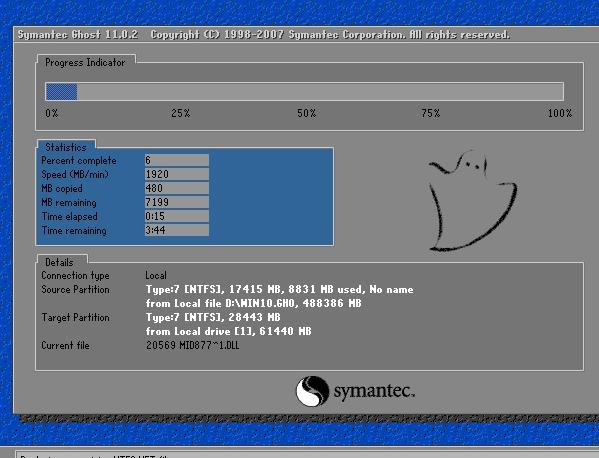 Win10 2004稳定版ISO镜像