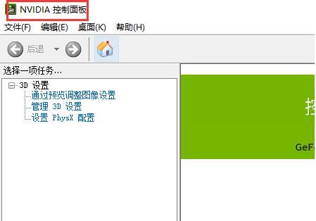系统之家Win10纯净版下载_Win10纯净版