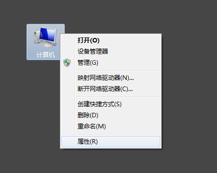 windows7中文版64位