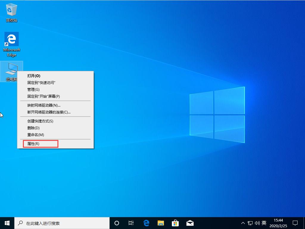 Windows10最新预览版