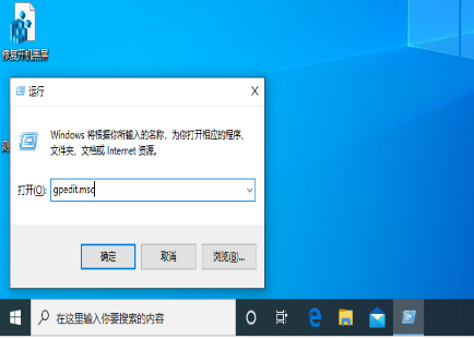 Windows10系统中文版