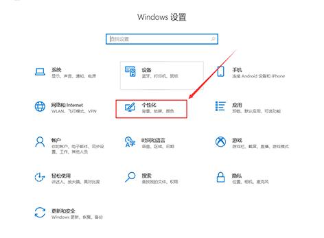 Windows10中文版64位
