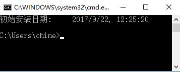 win10怎么查看系统安装日期