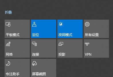 Windows10Enterprise 2016 LTSB(x86)