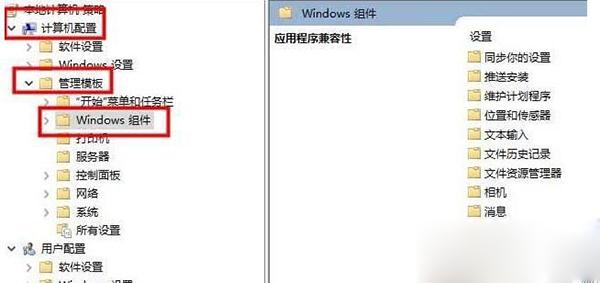 windows10 ghost装机版