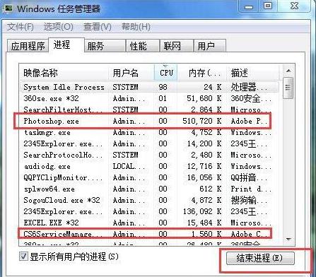 windows7快速装机版64位