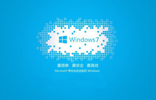 Windows7家庭中文版原版镜像