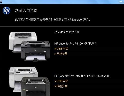 惠普打印機驅動hotosmart2610
