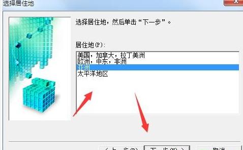 佳能打印機驅動PIXMA TR7520