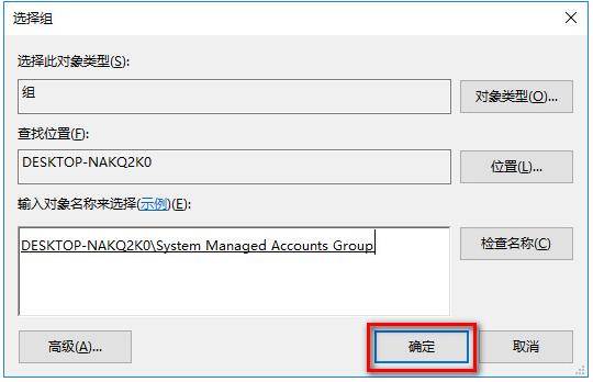 Windows10极速装机版