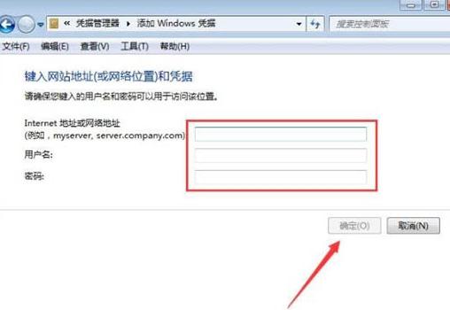 Windows7纯净版镜像文件下载