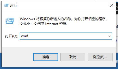 win10系统windows media player怎么使用