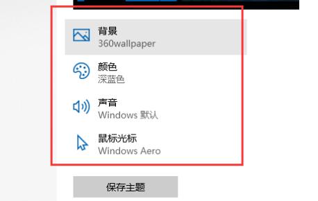 华硕windows10家庭中文版