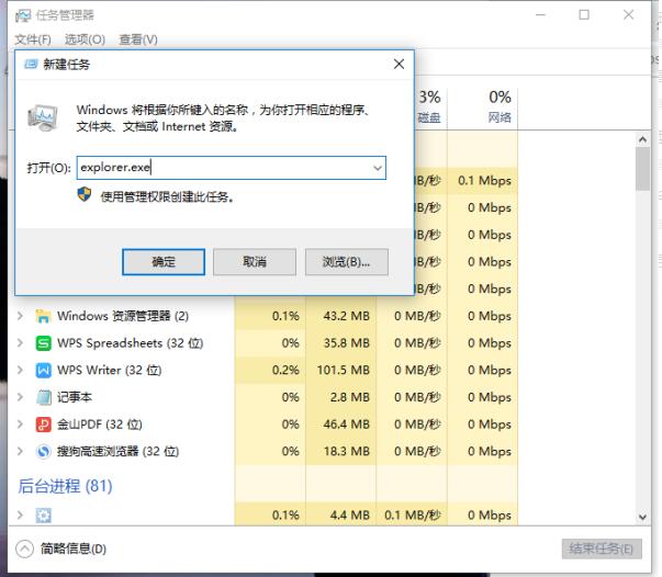windows10原版iso镜像