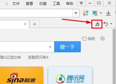 2345加速瀏覽器2021新版