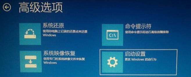 Win10系统出现inaccessible boot device提示怎么解决
