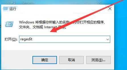 Win10电脑截图黑屏怎么办