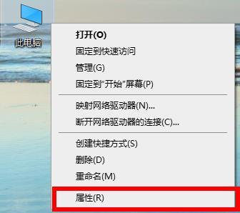 win10极度精简版300mb