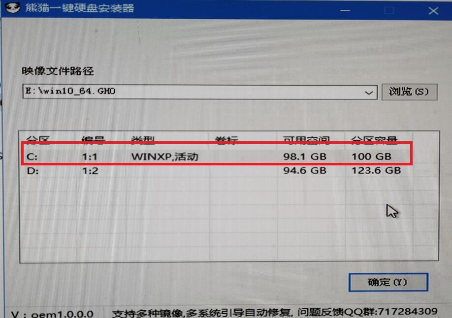 原版windows10 iso镜像