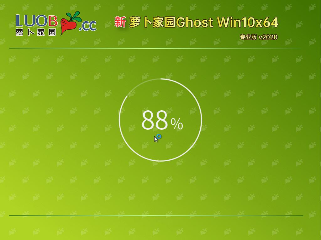 萝卜花园Ghost Win10 64位极速专业版