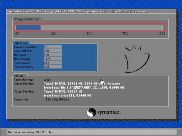 新萝卜家园Ghost Win10 2004 热门专业版64位