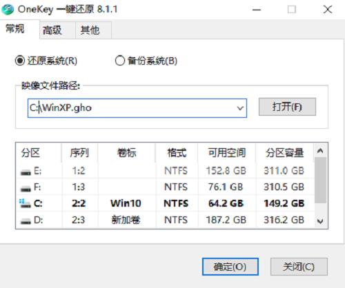 深度技术 GHOST XP SP3 正式纯净版