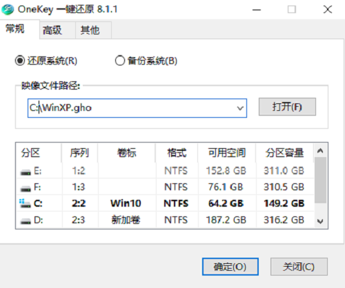 萝卜家园 Windows Sp3 XP 经典版