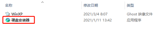Acer 宏碁 GHOST XP SP3 笔记本稳定版