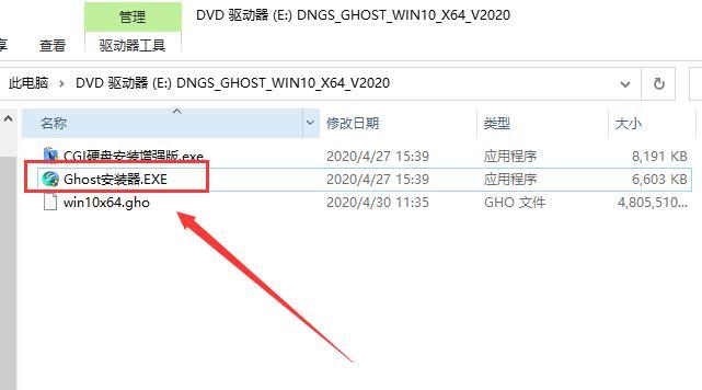 大地系统Ghost Win10 x64 好用专业版