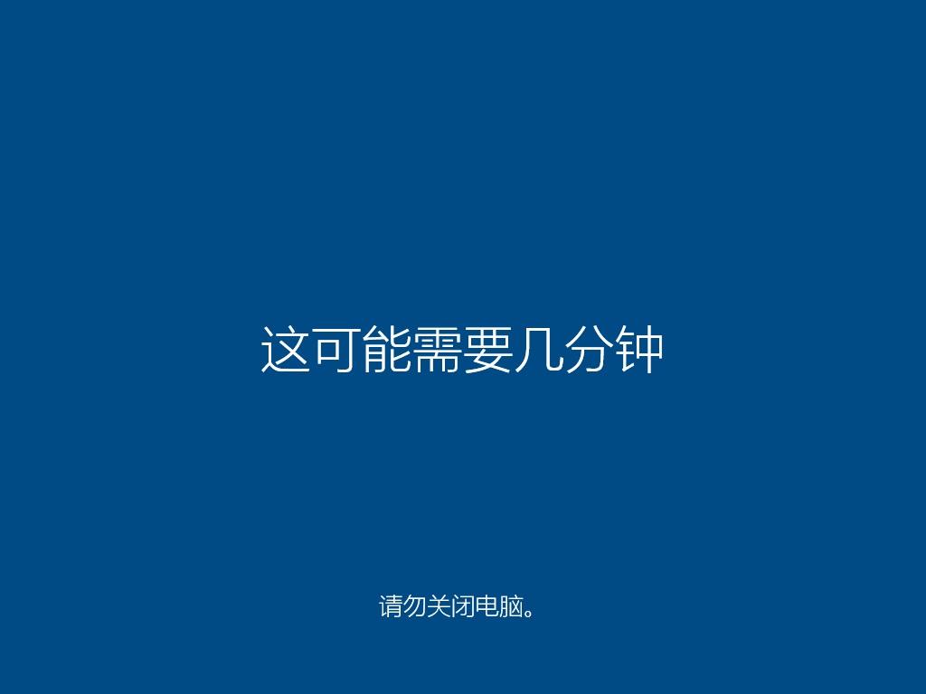 中关村ghost win10 64位优化专业版