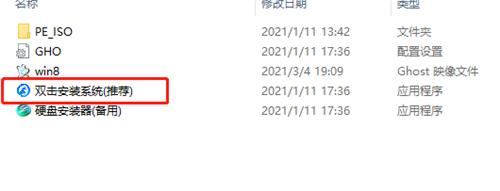 中关村ghost win8 32位中文版