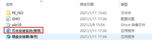 雨林木风ghost win10 64位精简体验版