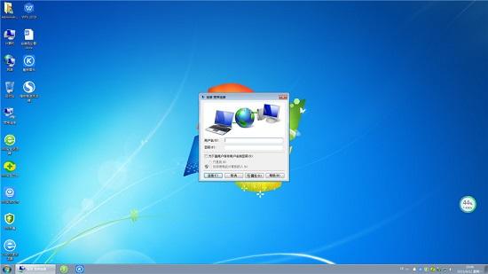深度技术Win7 64位五一特别版