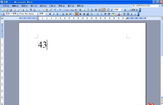 Win10怎样在键盘上打立方符号