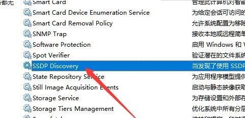 Win10电脑无法开启网络发现如何解决